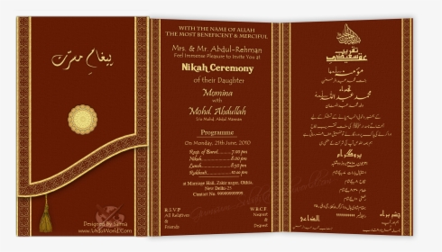 Invitation Card Png Images Free Transparent Invitation Card