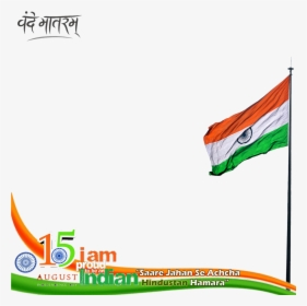 Independence Day Png Image Hd Happy Independence Day Png Transparent Png Kindpng