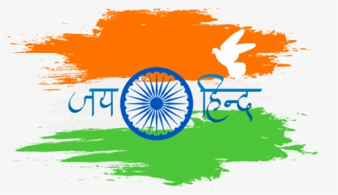 India S Independence Day Messages Sticker 1 Transparent Independence Day Png Png Download Kindpng