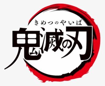 Demon Slayer Kimetsu No Yaiba Logo, HD Png Download - kindpng