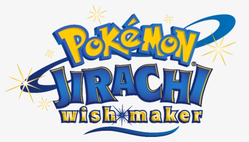 Jirachi Wish Maker Hd Png Download Kindpng