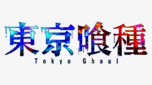 tokyo ghoul logo png images free transparent tokyo ghoul logo download kindpng tokyo ghoul logo png images free